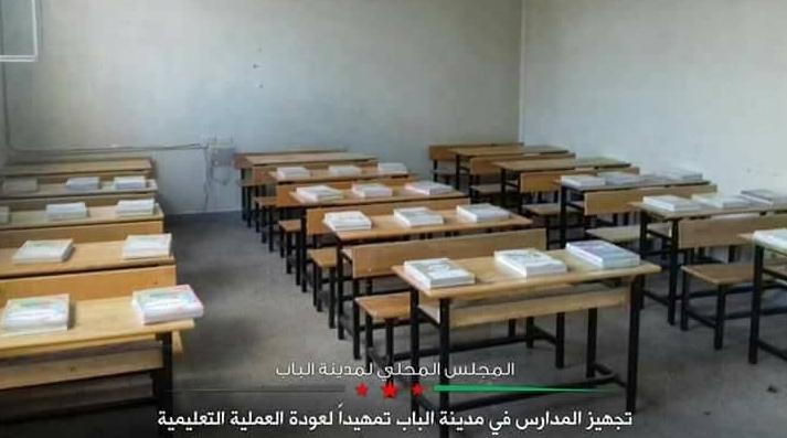 El Bab'a Türkiye'den eğitim malzemesi desteği